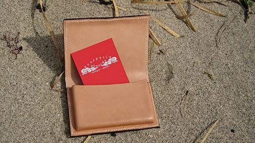 メンズのレザークラフトの贈り物(システム手帳・カードケース)を通販で