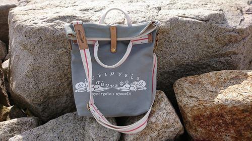 ハンドメイドで天然レザーや真鍮を使ったバッグやキーホルダーを製作する【スィネルギオ:スィネェフォ】